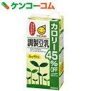 マルサン 調製豆乳 カロリー45%オフ 1L×6本[マルサン 豆乳]【mrsn1709】【あす楽対応】