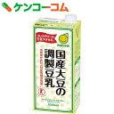 マルサン 国産大豆の調製豆乳 1L×6本[マルサン 豆乳 コレステロールが気になる方へ 特定保健用食品(トクホ)]【mrsn1704】【あす楽対応】