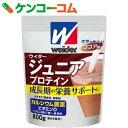 ウイダー ジュニアプロテイン ココア味 800g[ウイダー プロテイン ジュニア用]【送料無料】