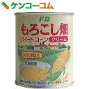 もろこし畑 北海道産 スイートコーン クリーム 缶 230g【13_k】【rank】