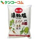 海の精 漬物塩 1.5kg[海の精]【送料無料】