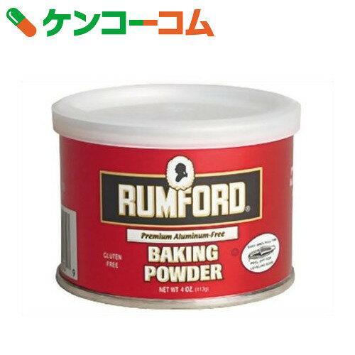 ラムフォード ベーキングパウダー アルミニウムフリー 114g【13_k】【rank】