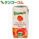 ヴィタモント ピンクグレープフルーツジュース 200ml[ヴィタモント グレープフルーツジュース]