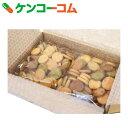 豆乳おからゼロクッキー 10種ベーシック500g×2袋[豆乳おからクッキー 豆乳おからクッキー]【あす楽対応】【送料無料】