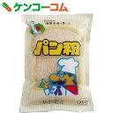 桜井食品 パン粉 200g[ケンコーコム 桜井食品 パン粉]
