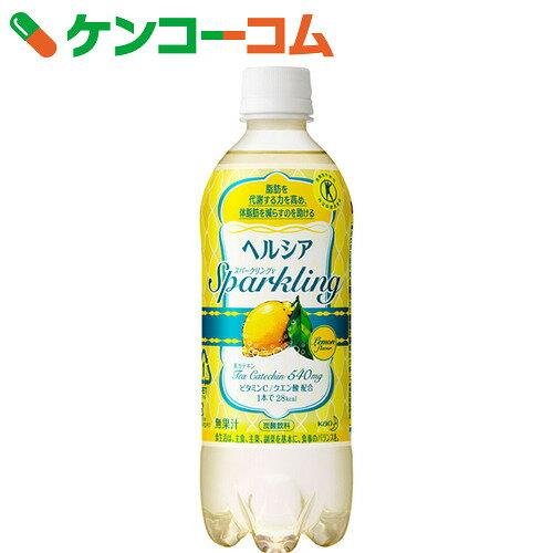 ヘルシア スパークリング レモン 500ml×24本【送料無料】