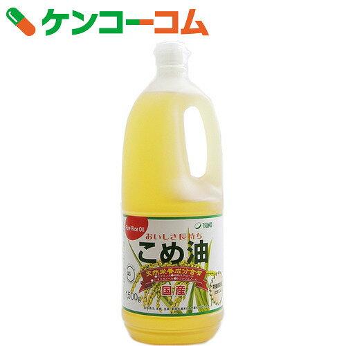 こめ油 1500g【13_k】【rank】