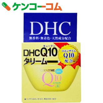 DHC Q10奶油II SS 20g[DHC辅酶Q10(CoQ10)奶油]