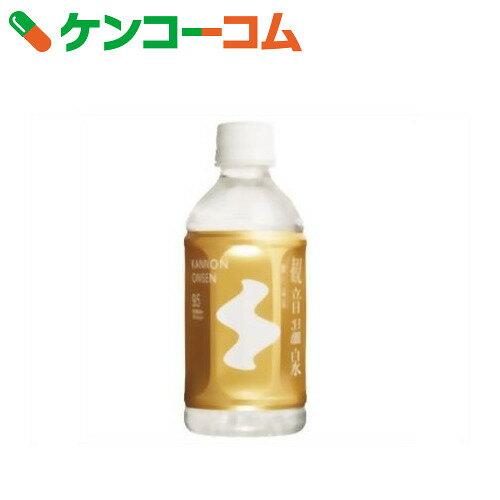 飲む温泉 観音温泉 350ml×30本【送料無料】