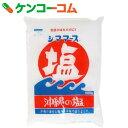 沖縄の塩 シママース 500g[シママース 天日塩]【あす楽対応】