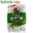 ハイサイ! ゴーヤー茶 ティーパック 0.5g×100パック[ゴーヤー茶(ゴーヤ茶)]【あす楽対応】【送料無料】