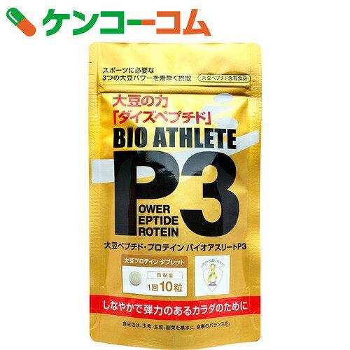 バイオアスリート P3 大豆ペプチド・プロテイン 300粒