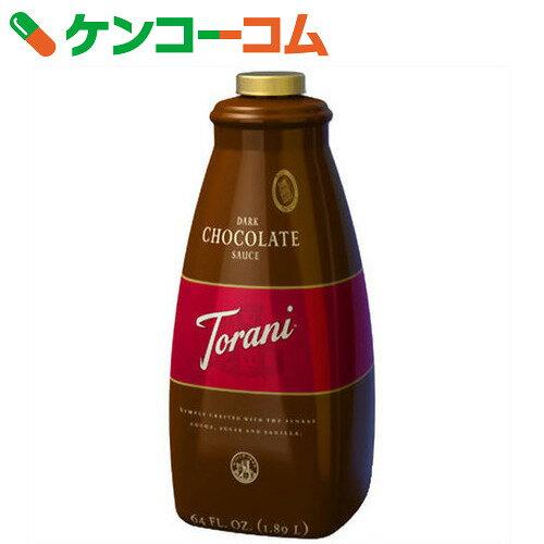 トラーニ フレーバーソース チョコレートモカソース 2640g【送料無料】
