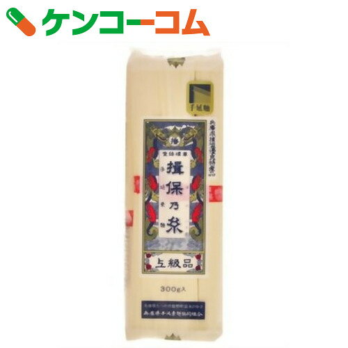 揖保乃糸上級品 300g