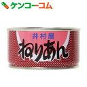 井村屋 ねりあん 特6号缶 210g[井村屋 餡子(あんこ)]【あす楽対応】