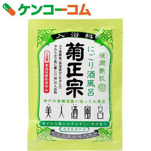菊正宗 美人酒風呂 竹の香り(入浴剤) 60ml