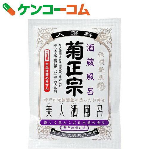 菊正宗 美人酒風呂 日本酒の香り(入浴剤) 60ml