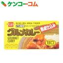 健康フーズ グルメカレー 甘口 120g[カレールウ(甘口)]【あす楽対応】