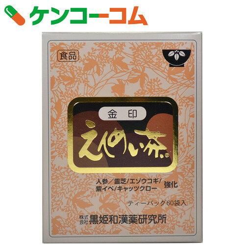 金印 えんめい茶 ティーバッグ 5g×60包[三七人参(サンシチニンジン)]【あす楽対応】【送料無料】