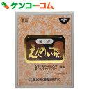 金印 えんめい茶 ティーバッグ 5g×60包[三七人参(サンシチニンジン)]【送料無料】