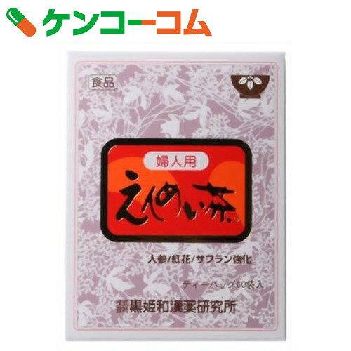 婦人用 えんめい茶 ティーバッグ 5g×60包[高麗人参エキス]【あす楽対応】