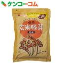 創健社 玄米胚芽(粉末) 400g[玄米胚芽]【あす楽対応】