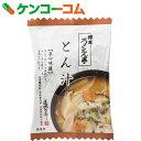 道場六三郎 とん汁 10食入[道場六三郎 インスタント味噌汁(即席味噌汁)]