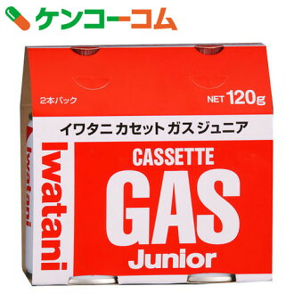岩谷卡带 (盒式坦克) 初中 2 包 CB-JR-120 P [岩谷卡带 / Casset 炸弹和气瓶和气体墨盒灾难]