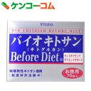 ビタリア バイオキトサンBefore Diet 徳用 70包[ビタリア きのこキトサン]【送料無料】