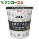 JAL そばですかい 34g×15個[JAL SELECTION そば ソバ 蕎麦]【送料無料】