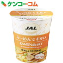 JAL らーめんですかい 37g×15個[JAL SELECTION しょうゆラーメン らーめん 醤油]【送料無料】