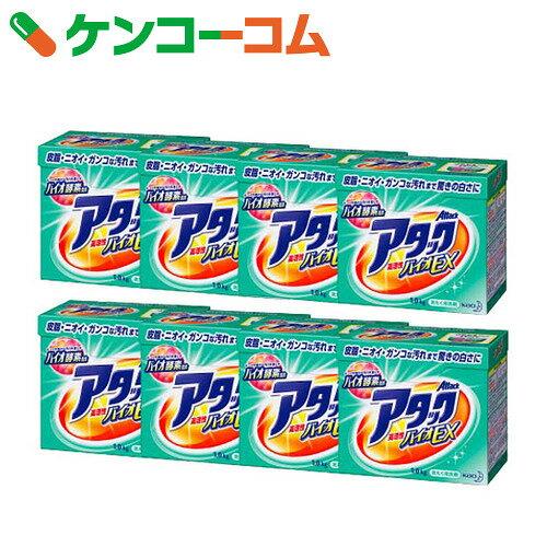 アタック 高活性バイオEX 1kg×8個セット【ko74td】【ko11td】