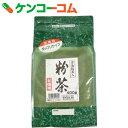 たっぷり抹茶入粉茶 400g[国太楼 粉茶]