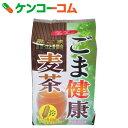 ごま健康麦茶 12.5g×40包[麦茶]