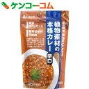 創健社 植物素材の本格カレー辛口 135g