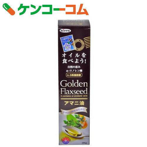 ニップン アマニ油 186g[ケンコーコム アマニ油]【あす楽対応】