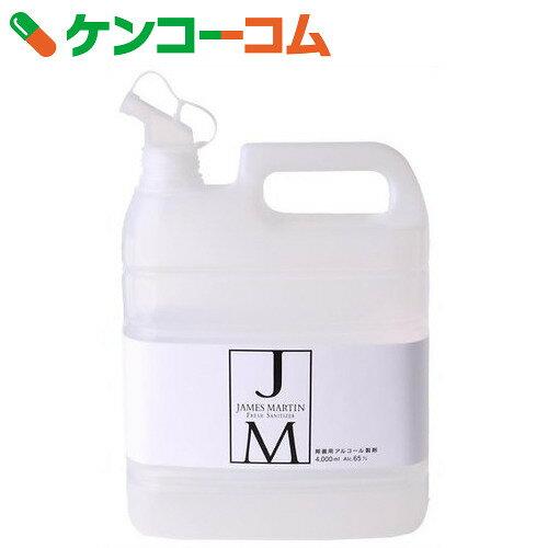 ジェームズマーティン フレッシュサニタイザー 詰替用 4L【9_k】【rank】【送料無料】