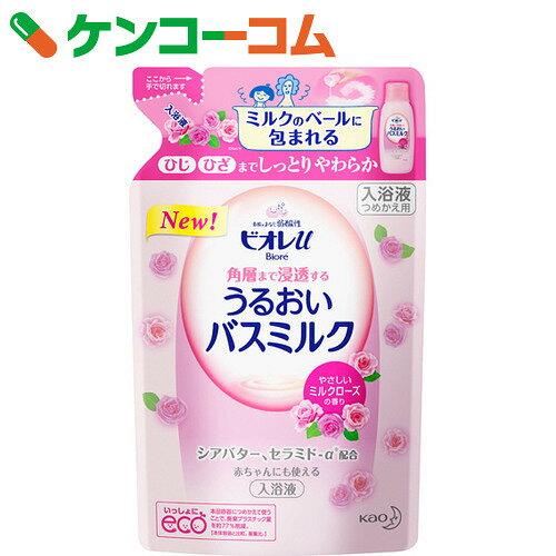 ビオレu うるおいバスミルク ミルクローズの香り つめかえ用 480ml(入浴剤)【ko74td】【kao1610T】