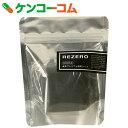 REZERO 薬用プレミアム柿炭ソープ 90g[REZERO(リゼロ) 柿渋石鹸]【あす楽対応】