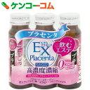 エクスプラセンタ レモン&ライム味 50ml×3本[エクスプラセンタ プラセンタ]