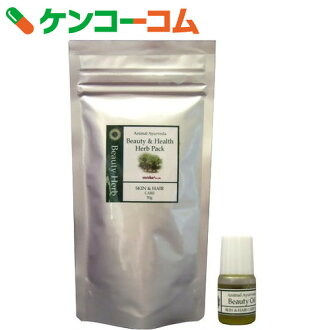 animaruayuruveda尝试配套元件香草粉50g+美油5cc[animaruayuruvedasukinkea、毛发关怀用品(宠物用)]
