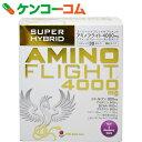 アミノフライト アミノ酸4000mg 5g×30本[アミノフライト アミノ酸]【送料無料】