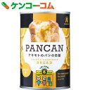 アキモトのパンの缶詰 オレンジ味 100g[パンの缶詰 缶詰パン(パンの缶詰) 防災グッズ]