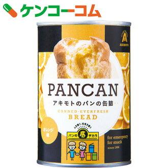 akimoto的面包的罐头橙子味道100g[面包的罐头罐头面包(面包的罐头)防灾商品]