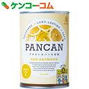 アキモトのパンの缶詰 はちみつレモン味 100g[パンの缶詰 缶詰パン]【あす楽対応】