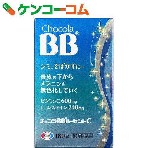 【第3類医薬品】チョコラBBルーセントC 180錠