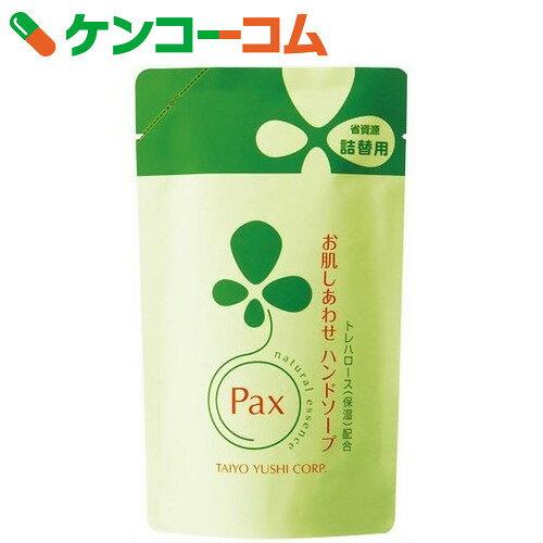 パックス お肌しあわせハンドソープ 詰替用 300ml【rank】
