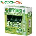 ハイポネックス アンプル 35ml×10本入 いろいろな植物用[ハイポネックス 活力剤]