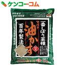JOY AGRIS マルタ 一番しぼり菜種油かす 粉末 10kg[JOY AGRIS 油かす]【送料無料】