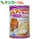 パンですよ! レーズン味 2個入[パンの缶詰 缶詰パン]
